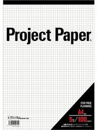 Projectpaper