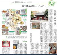 Toudaikiji0406